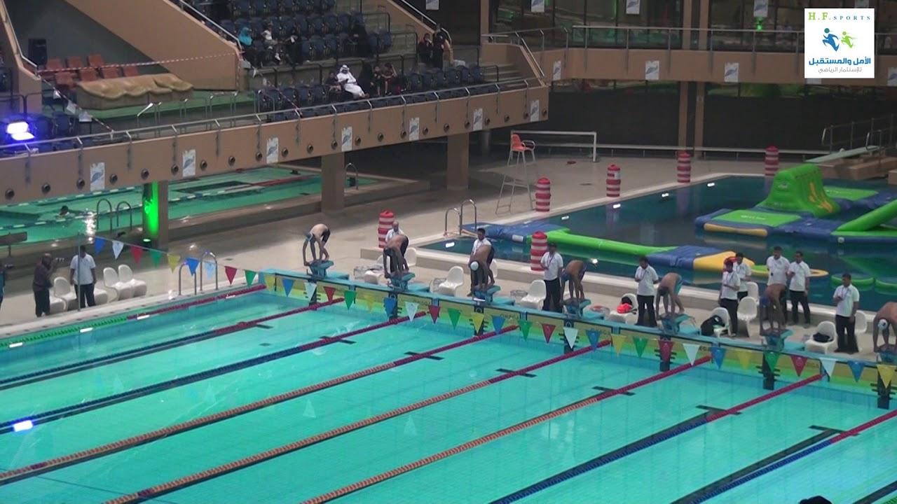 بطولة التحدي والتطوير للسباحة